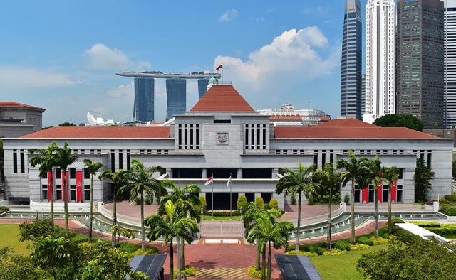 Singapore Parliament House