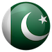 Pakistan Flag National Debt